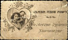 1937, a Jewish New Year greeting bearing the photograph of a couple