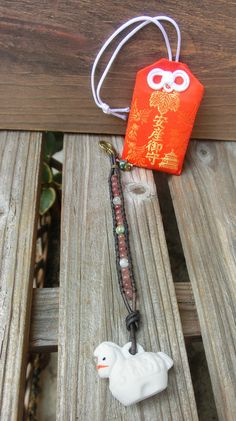 Chinese Year of Horse Charm and Japanese by OffOnAWhimJewelry, $23.00