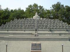 7 províncias da China: Parque do Mundo e Opera de Pequim / 世界公园和京剧 26/08
