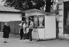 Bucharest, Vintage Photos, Nostalgia, Childhood, Memories, Retro, Golden Age, Travel, Clothes