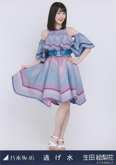 Ikuta Erika, Japanese Beauty, Design Reference, Beautiful Dresses, Cinderella, Disney Princess, Lady, Cute, Clothes