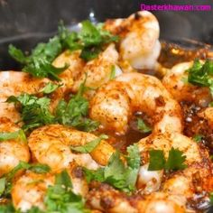 Coriander Garlic Shrimp - Appetizers - Pakistani Cooking Recipes