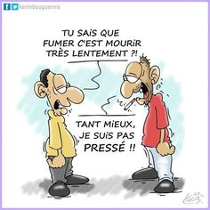 Une blague dessinée, cest toujours plus drôle .. #caricature #blague #humour Caricature, French Pictures, Funny French, Toulouse France, French Classroom, French Words, Image Comics, Satire, Funny Images