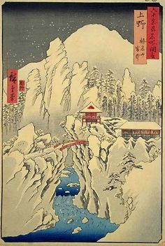 """Snow on Mt. Haruna in Kozuke Province"" #26 of the ""Rokujuyoshu meisho zue"" (Famous Views of the 60-odd Provinces) by Ando Hiroshige - 1854"