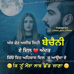 😔😔😔😔😔😔😔😔😭 Please Turn on post notifications ⤴️ Like👍 comment✍️ & Share✅✅✅ ————————————————————— Hindi Quotes, Quotations, Qoutes, Sad Love Quotes, True Quotes, Sad Pictures, Funny Photos, Punjabi Love Quotes, Cute Relationship Quotes