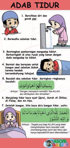 Parts of the Body - Indonesian Language Poster Teaching Resource Doa Islam, Allah Islam, Muslim Quotes, Islamic Quotes, Indonesian Language, Quran Surah, Islam For Kids, Learn Islam, Islamic Messages