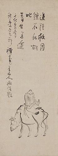 永青文庫美術館 老子出関図 文化13年(1816)「仙厓ワールド -来て見て笑って!仙厓さんのゆるカワ絵画-」