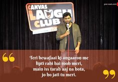 Today Zakir Khan stands among the best stand-up comedians of India. Here are some shayris and poems written by Zakir Khan that will touch your heart. Love Songs Hindi, Hindi Shayari Love, Love Quotes In Hindi, Love Quotes For Her, Quotes For Him, Be Yourself Quotes, Words Quotes, Qoutes, Lost Love Quotes