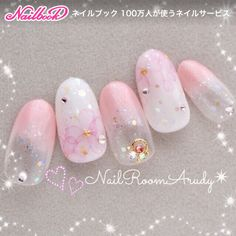 How to easily remove a glitter nail polish - My Nails Pink Sparkle Nails, Glitter Nail Polish, Japan Nail, Nail Design Spring, Nail Room, Japanese Nail Art, Latest Nail Art, Creative Nails, Cool Nail Designs