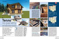 Alpbau passive haus  Пассивный дом от Alpbau Mansions, House Styles, Home Decor, House, Decoration Home, Manor Houses, Room Decor, Villas, Mansion