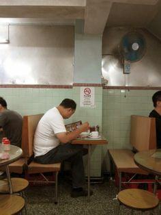 macau : Interior Design Hong Kong, Japan Interior, Restaurant Interior Design, Cafe Interior, 2020 Design, Layout Design, Tea Restaurant, Stationary Shop, Chinese Interior