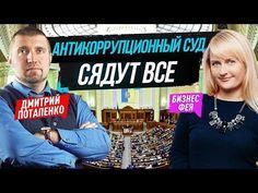 Max Sitailo: Запад прижал украинскую власть. Дмитрий Потапенко...