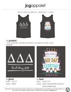 JCG Apparel : Custom Printed Apparel : Delta Delta Delta Bid Day T-Shirt #deltadeltadelta #tridelt #ddd #bidday #birthday #cake #candles #celebration #handdrawn