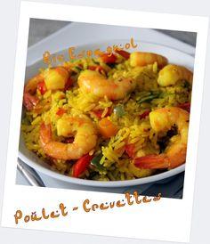 Paella poulet crevette | La cuisine de Djouza recettes faciles et rapides