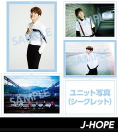 防弾少年団 JAPAN 2ndアルバム『YOUTH』発売記念オリジナルグッズ 商品一覧 ローチケHMV