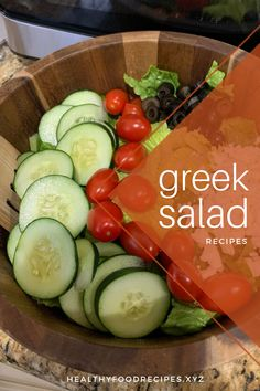 The traditional Greek salad recipe; Find out how to make this Horiatiki (Xoriatiki) salad the traditional Greek way with this authentic recipe. Greek Yogurt Salad Dressing, Yogurt Salad Dressings, Greek Chicken Salad, Greek Quinoa Salad, Greek Salad Pasta, Easy Greek Salad Recipe, Greek Salad Recipes, Healthy Salad Recipes, Greek Salad Calories