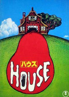 『HOUSE』 大林宣彦 1977 : なにさま映画評 →→→→→ Made-to-Order