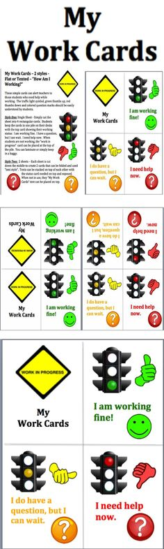 """$ Back to School - My Work Cards - """"How Am I Working?""""-2 styles - Flat or Tented - Get your students into good work habits early in the school year with these classroom management cards.   These simple cards can alert teachers to those students who need help while working. The traffic light symbol, green thumbs up, red thumbs down and colored question marks should be easily understood by students."""