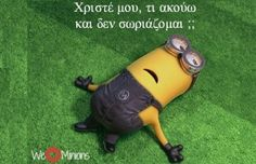 This article is about a minion that appears in Despicable Me 2 and the film Minions. For a short one-eyed minion in Despicable Me, see Kevin (Despicable Me). Kevin is one of the Minions and the main protagonist of the film Minions. Minion 2, Minion Jokes, Minions Quotes, Funny Greek Quotes, Funny Picture Quotes, Funny Photos, Despicable Me 2, Free Mind, Frases