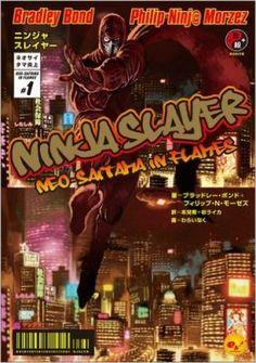 Studio Trigger's Ninja Slayer to premiere at Anime Expo 2014 Recent Anime, Anime Expo, Thing 1, Good Smile, Saitama, Ninja, Bond, Novels, Witch
