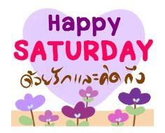 Happy Saturday, Happy Day, Good Day, Good Morning, Hi Gif, Happy Sabbath, Fb Quote, Motivation, Quotes