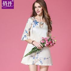 High-end frills trumpet sleeves in spring and summer dresses, Korean version