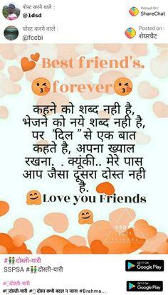 Friendship Photos, Love You Friend, Google Play, Best Friends, Movie Posters, Beat Friends, Bestfriends, Film Poster, Billboard
