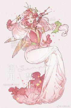Fantasy Character Design, Character Design Inspiration, Character Art, Pretty Art, Cute Art, Illustration Art, Illustrations, Pretty Drawings, Anime Art Girl