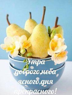 ~•♥Счастливости♥•~ Yellow Cottage, Serving Bowls, Blue Polka Dots, Fruit, Blue Yellow, Tableware, Food, Bowls, Dinnerware
