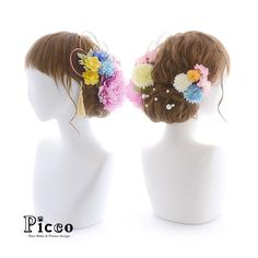 Gallery 341 . Order Made Works Original Hair Accessory for SEIJIN-SHIKI . ⭐️成人式髪飾り⭐️ . ほんのり色づいたパステルブルーの振袖に合わせた、優しい配色の和スタイル仕上げ ピンク&ゴールドの水引と、耳元にはタッセル、バックにはパールを散りばめて、小物も可愛く豪華に飾りました . . . #Picco #オーダーメイド #髪飾り . #和 #パステル #可愛い #個性的 #成人式ヘア . デザイナー @mkmk1109 . . . . . #成人式 #成人式髪型 #振袖 #前撮り #卒業式 #ヘアスタイル #袴ヘア #結婚式ヘア #和装ヘア #キモノ #プレ花嫁 #花嫁 #挙式 #披露宴 #ドレス #pastel #marry #cooljapan #hairdo #kimono #cute