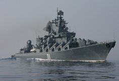 Russian Warships Currently Reported in Mediterranean Sea - Moskva.