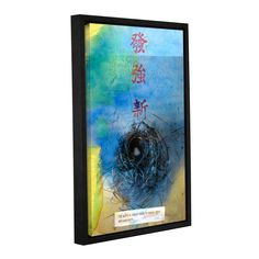 Good Fortune by Elena Ray Gallery-Wrapped Floater-Framed Canvas