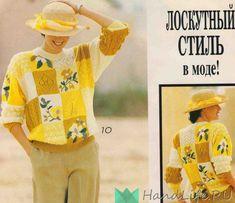 Пуловер и жакет в технике пэчворк / Вязание спицами