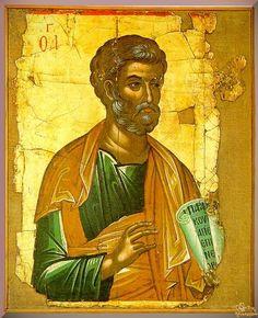 Иконы Византии Апостолы - Фотоальбом | Купить подарки, Интернет-магазин подарков и сувениров