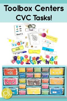 CVC Activities - Your students will LOVE having their own teacher toolbox! This themed center is all about CVC words. Students will use their fine motor skills to build, sculpt, write, stretch, clip, and lace! Best of all, the center materials will stay all in ONE place! From Positively Learning #teachertoolbox #finemotor