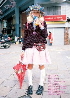 Japanese Street Fashion, Asian Fashion, High Fashion, Fruits Magazine, Harajuku Fashion, Everyday Outfits, Cool Outfits, Fashion Looks, Street Style