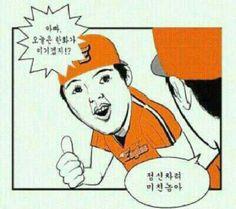 Korean pro baseball team Hanwha Eagles is very good
