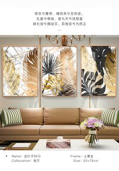 Nordic Tropical Gold Leaves Abstract Wall Art Posters Art Canvas Prints For Fashion . - Nordic Tropical Gold Leaves Abstract Wall Art Posters Art Canvas Prints For Modern Office Or, - Living Room Pictures, Wall Art Pictures, Office Pictures, Canvas Pictures, Canvas Art Prints, Wall Canvas, Living Room Canvas Wall Art, Paintings For Living Room, Bild Gold