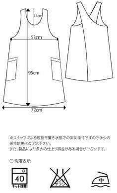 Most up-to-date Photo Sewing projects apron Style 【【Mail-Service verfügbar】 Cross Ap. Sewing Aprons, Sewing Clothes, Diy Clothes, Sewing Hacks, Sewing Tutorials, Sewing Projects, Sewing Crafts, Clothing Patterns, Dress Patterns
