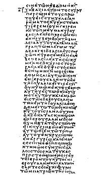 Septuagint - Wikipedia