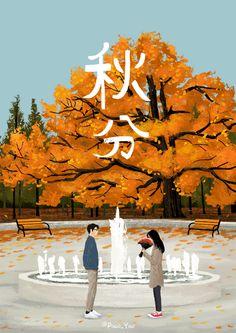 Character Illustration, Photo Illustration, Graphic Design Illustration, Autumn Illustration, Pretty Gif, Cartoon Background, Fanarts Anime, Aesthetic Gif, Gifs