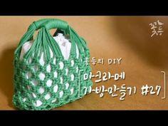 [Eng sub] Faire un sac de macramé DIY # – Macrame Macrame Bag, Macrame Knots, Micro Macrame, Macrame Patterns, Crochet Patterns, Stitch Patterns, Diy Bag Making, Diy Macrame Wall Hanging, Macrame Bracelet Tutorial