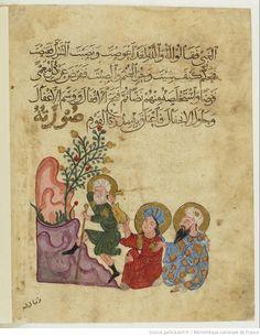 Bibliothèque nationale de France, Département des manuscrits, Arabe 3929 65v