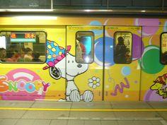 Snoopy Train in Taiwan