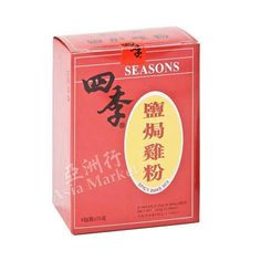 Seasons Spicy Bake Mix 150g