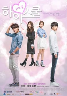 High School Love On with Nam Woo Hyun and Lee Seong Yeol from Infinite.