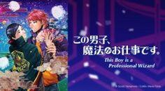 Crunchyroll Adds 'Kono Danshi, Mahou ga Oshigoto desu' For Winter 2016 Anime Lineup   The Fandom Post
