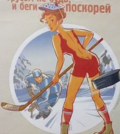 Hockey poster in Sochi encouraging women to join sports and become involved in the Olympics