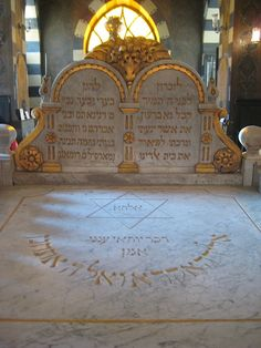 Ben Ezra Synagogue in Old Cairo  It might be the only synagogue in Egypt that is open to the public, with free admission as well. It is believed by locals that the synagogue is located where baby Prophet Moses was found.