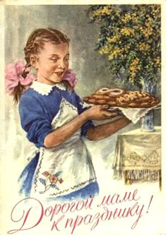 """Photo from album """"К 8 Марта. Vintage Christmas Cards, Vintage Cards, Vintage Postcards, Victorian Christmas, Vintage Pictures, Vintage Images, Old Cards, Picture Postcards, 8th Of March"""
